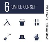 set of 6 farm icons set... | Shutterstock .eps vector #629511161