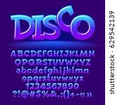 vector candy disco set of... | Shutterstock .eps vector #629542139