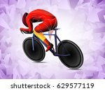 cyclist track red | Shutterstock .eps vector #629577119