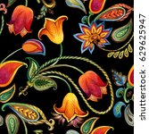 watercolor flower paisley... | Shutterstock . vector #629625947