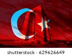 canakkale martyrs' memorial... | Shutterstock . vector #629626649