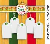 Mexican Ornaments With Emblem ...