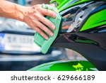 hand with man cleaning... | Shutterstock . vector #629666189