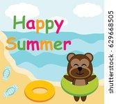cute monkey brings swim ring on ... | Shutterstock .eps vector #629668505