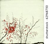 red blossom art on ribbed... | Shutterstock . vector #62968750