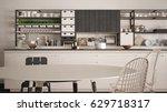 minimalist white wooden kitchen ... | Shutterstock . vector #629718317