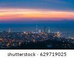 batumi  adjara  georgia.... | Shutterstock . vector #629719025