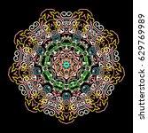 vector illustration. decorative ... | Shutterstock .eps vector #629769989