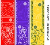 vector banners with ancient... | Shutterstock .eps vector #629820551