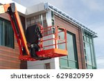 construction site hydraulic... | Shutterstock . vector #629820959