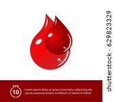 blood donation concept | Shutterstock .eps vector #629823329