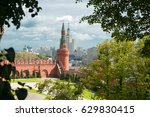 moscow  russia   september 7 ... | Shutterstock . vector #629830415