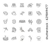 vector icon set representing... | Shutterstock .eps vector #629849477