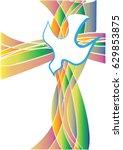holy spirit symbol   a white...