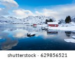 the bay of fishing village of... | Shutterstock . vector #629856521