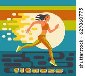 running woman at high speed... | Shutterstock .eps vector #629860775