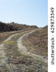 road in field | Shutterstock . vector #629873549