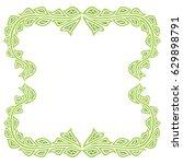 beautiful nature green frame.... | Shutterstock .eps vector #629898791