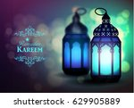 intricate arabic lamp | Shutterstock .eps vector #629905889