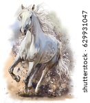 White Horse Runs Watercolor...