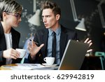 contemporary brokers discussing ... | Shutterstock . vector #629942819