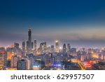 beijing cbd skyline | Shutterstock . vector #629957507