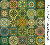 colorful vintage seamless...   Shutterstock .eps vector #629986199
