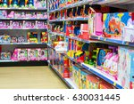 variation of baby toys on shelf'... | Shutterstock . vector #630031445