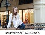 girl on the bridge | Shutterstock . vector #63003556
