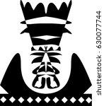 beard crown king | Shutterstock .eps vector #630077744