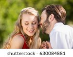 couple embracing each other in... | Shutterstock . vector #630084881
