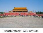 pekin  china  2016  street view....   Shutterstock . vector #630124031