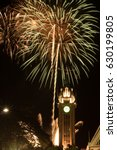 Small photo of Aloha Tower, Pier 9, Oahu, Hawaii, USA,Dec.31,2016: firework show over Aloha Tower starting at 9 p.m. for every hour and grand finale at midnight on New Year's Eve.