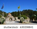 Moni Thari  Monastery  Rhodes...