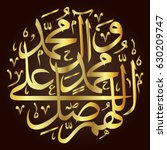 golden islamic calligraphy | Shutterstock .eps vector #630209747