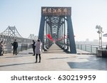 Dandong  China   January 2017 ...