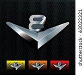 A car symbol.