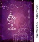 illustration of ramadan kareem.    Shutterstock .eps vector #630224201