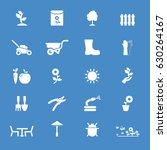 garden icon set. vector. | Shutterstock .eps vector #630264167