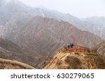 Danxia Rainbow Mountains ...