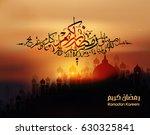 illustration of ramadan kareem. ... | Shutterstock .eps vector #630325841