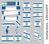 set of israel maps  flags ... | Shutterstock .eps vector #630410459