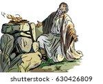 a man brings a sacrifice | Shutterstock . vector #630426809