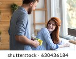 young couple in love at home. | Shutterstock . vector #630436184