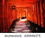 kyoto  japan   november 2  2016 ... | Shutterstock . vector #630446375