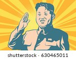 kim jong un the leader of north ... | Shutterstock .eps vector #630465011