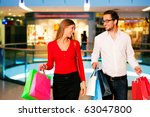 couple   man and woman   in a... | Shutterstock . vector #63047800