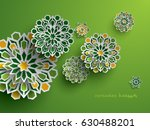 paper graphic of islamic... | Shutterstock .eps vector #630488201