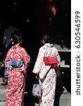 backside kimono girls at...   Shutterstock . vector #630546599