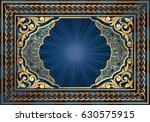 golden ornate decorative design | Shutterstock .eps vector #630575915
